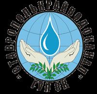 Филиал ГУП СК «Ставрополькрайводоканал» Пятигорский «Водоканал»
