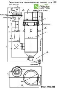 Коагуляционные мокрые пылеуловители типа КМП, циклон кмп,газопромыватель кмп