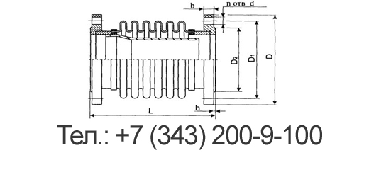 Сильфонный компенсатор ОФГ-2,5-65 Сильфонный компенсатор ОФГ-2,5-80 Сильфонный компенсатор ОФГ-2,5-100 Сильфонный компенсатор ОФГ-2,5-125 Сильфонный компенсатор ОФГ-2,5-150 Сильфонный компенсатор ОФГ-2,5-200 Сильфонный компенсатор ОФГ-2,5-250 Сильфонный компенсатор ОФГ-2,5-300 Сильфонный компенсатор ОФГ-2,5-350 Сильфонный компенсатор ОФГ-2,5-400 Сильфонный компенсатор ОФГ-2,5-500 Сильфонный компенсатор ОФГ-2,5-600 Сильфонный компенсатор ОФГ-2,5-700 Сильфонный компенсатор ОФГ-2,5-800 Сильфонный компенсатор ОФГ-2,5-900 Сильфонный компенсатор ОФГ-2,5-1000 Сильфонный компенсатор ОФГ-6,3-65 Сильфонный компенсатор ОФГ-6,3-80 Сильфонный компенсатор ОФГ-6,3-100 Сильфонный компенсатор ОФГ-6,3-125 Сильфонный компенсатор ОФГ-6,3-150 Сильфонный компенсатор ОФГ-6,3-200 Сильфонный компенсатор ОФГ-6,3-250 Сильфонный компенсатор ОФГ-6,3-300 Сильфонный компенсатор ОФГ-6,3-350 Сильфонный компенсатор ОФГ-6,3-400 Сильфонный компенсатор ОФГ-6,3-500 Сильфонный компенсатор ОФГ-6,3-600 Сильфонный компенсатор ОФГ-6,3-700 Сильфонный компенсатор ОФГ-6,3-800 Сильфонный компенсатор ОФГ-6,3-900 Сильфонный компенсатор ОФГ-6,3-1000 Сильфонный компенсатор ОФГ-10-65 Сильфонный компенсатор ОФГ-10-80 Сильфонный компенсатор ОФГ-10-100 Сильфонный компенсатор ОФГ-10-125 Сильфонный компенсатор ОФГ-10-150 Сильфонный компенсатор ОФГ-10-200 Сильфонный компенсатор ОФГ-10-250 Сильфонный компенсатор ОФГ-10-300 Сильфонный компенсатор ОФГ-10-350 Сильфонный компенсатор ОФГ-10-400 Сильфонный компенсатор ОФГ-10-500 Сильфонный компенсатор ОФГ-10-600 Сильфонный компенсатор ОФГ-10-700 Сильфонный компенсатор ОФГ-10-800 Сильфонный компенсатор ОФГ-10-900 Сильфонный компенсатор ОФГ-10-1000 Сильфонный компенсатор ОФГ-16-65 Сильфонный компенсатор ОФГ-16-80 Сильфонный компенсатор ОФГ-16-10 Сильфонный компенсатор ОФГ-16-125 Сильфонный компенсатор ОФГ-16-150 Сильфонный компенсатор ОФГ-16-200 Сильфонный компенсатор ОФГ-16-250 Сильфонный компенсатор ОФГ-16-300 Сильфонный компенсатор ОФГ-16-350 Сильфонный компенсатор ОФГ-16-400 Си