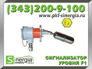 Магнитно-поплавковые сигнализаторы уровня тип F1