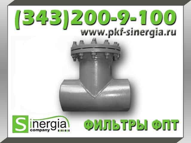 Фильтр ФПТ-600 Ду 600 Ру 40