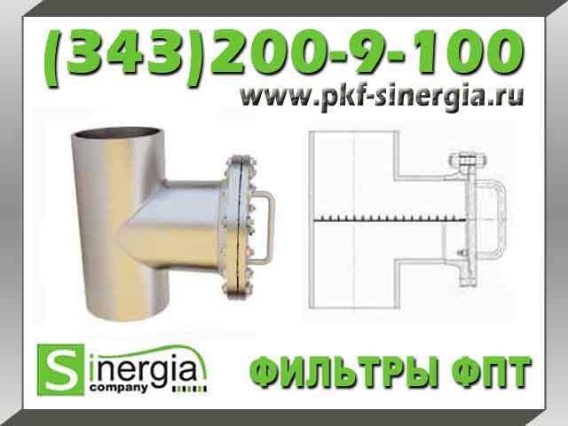 Фильтр ФПТ-80 Ру 25 ГС чертеж