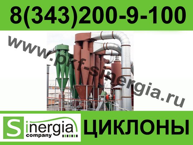 Циклоны для улавливания древесных отходов, Циклоны для улавливания древесных отходов Циклон УЦ, Гипродревпрома Ц