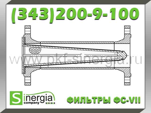 Фильтры сетчатые ФС-VII по Т-ММ-11-2003,