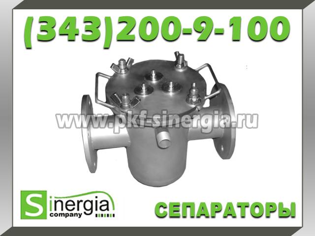 магнитный сепаратор стержневой
