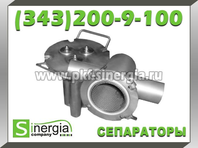 магнитный стержневой сепаратор
