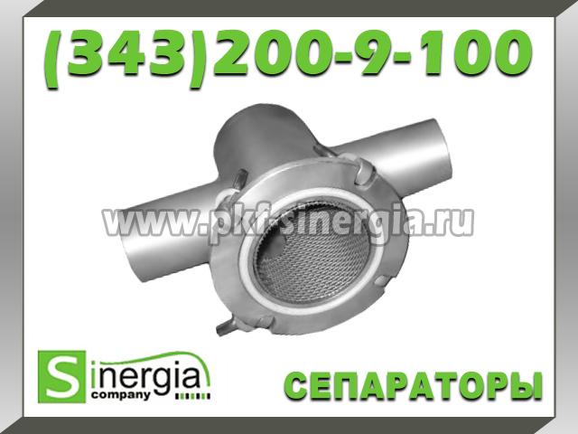 сепаратор стержневой магнитный