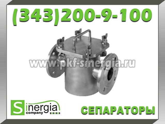 стержневой магнитный сепаратор