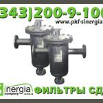 Дренажные фильтры СДЖ-300-4,0-1-1