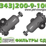 Фильтры СДЖ стальные Ду80-Ду500