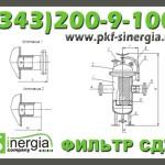 Фильтры дренажные СДЖ-150-2,5-3-1