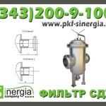 Фильтры сетчатые дренажные СДЖ-200-4,0-1-1