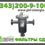 Фильтры типа СДЖ сетчатые дренажные Ду 200 Ру 6,3 МПа