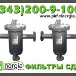 Фильтры типа СДЖ 250-1,6-3-2