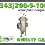 Фильтр СДЖ-80-1,6-2-2