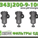 Фильтр жидкостный сетчатый СДЖ-300