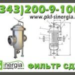 Фильтр сетчатый дренажный Ду 150 Ру 16