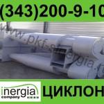 Циклоны У21-ББЦ-400