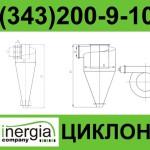 Циклон У21-ББЦ-225
