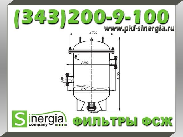 Фильтр сетчатый жидкостный ФСЖ 100-200-3