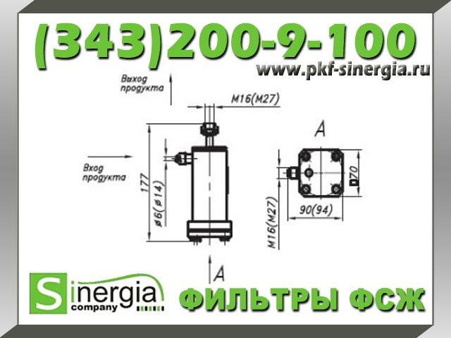 Фильтр сетчатый жидкостный ФСЖ 15-80-1