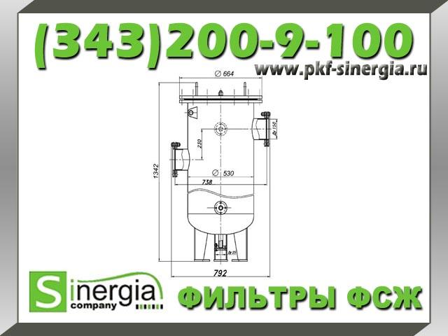 Фильтр сетчатый жмдкостный ФСЖ 150-3500-1