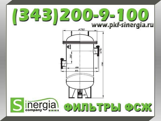 фильтр сетчатый ФСЖ 125-80-1