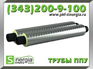 Трубы стальные ППУ-ОЦ-СП Ду 400