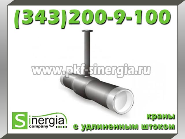 Кран шаровой LD КШ.Ц.П.050.040