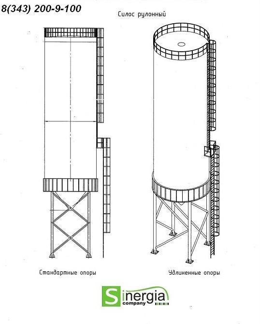 Силосы рулонного типа РВС, цена рулонного силоса, стоимость рулонного силоса РВС, купить силос РВС