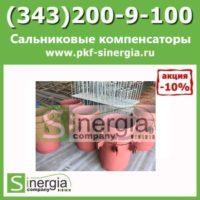 Компенсаторы сальниковые, 4.903, 5.903 Ду 500 Т.1СБ, ТС-579
