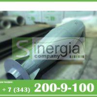 Циклоны ЦН-15-900-1УП
